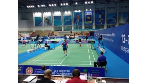 European Men's & Women's Team Championship